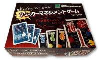 アンガーマネジメントゲーム for ティーン
